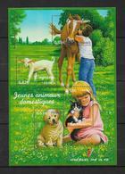 France Blocs Feuillet  De 2006 N°96 Neuf ** Vendu - Blocs & Feuillets