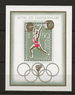 R03/ RUSIA YVERT HB 76, MNH ** - 1917-1923 República & República Soviética
