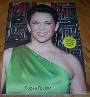 Lauren Graham Vincent D'Onofrio - TV REVIJA Serbian December 2016 VERY RARE - Books, Magazines, Comics