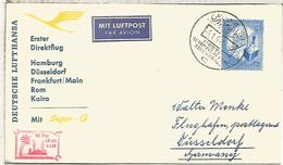 EGIPTO CC PRIMER VUELO CAIRO ROMA FRANKFURT DÜSSELDORF HAMBURG 1959 MAT AEROPUERTO - Aéreo