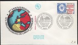 FDC 521 - FRANCE N° 1945 Palementaires De Langue Française Sur FDC 1977 - FDC