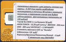 "RUSSIA - RUSSIE - RUSSLAND - RUSIA BEELINE TELECOM GSM (SIM) CARD ""ALL MINE 1"" MINT UNUSED - Russie"