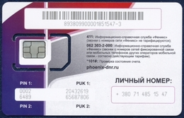 DPR DONETSK PEOPLE'S REPUBLIC - EASTERN UKRAINE GSM (SIM) CARD PHOENIX PERFECT MINT UNUSED - Télécartes