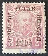 1906 Prince Nicholas L, 2 H, Overprinted, Montenegro, Crna Gora, *,**, Or Used - Montenegro