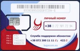 LPR LNR LUGANSK LUHANSK PEOPLE'S REPUBLIC - EASTERN UKRAINE GSM (SIM) CARD LUGACOM PERFECT MINT UNUSED - Télécartes