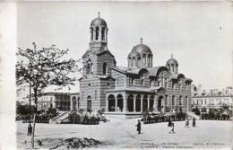 Bulgarie - Eglise Russe De Sofia - Eglise St Kral - Bulgarije