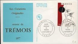 FDC 531 - FRANCE N° 1950 Oeuvre De Trémois Sur FDC 1977 - FDC
