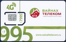 RUSSIA - RUSSIE - RUSSLAND - RUSIA CHECHNYA CHECHEN REPUBLIC VAINAH TELECOM GSM (SIM) CARD MINT UNUSED - Russie