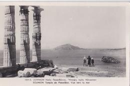 CPA  /  Sounion  Grèce Temple De Posseidon  Vue Vers La Mer      N° 1359 5  Stamps    Très   Bon état - Greece