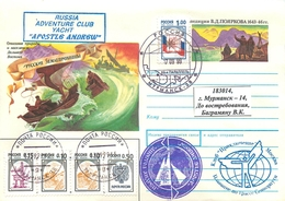 """W30 RUSSIA 1999 Yacht """"Apostle Andrew"""" Around The World In Four Oceans. 1996-1998. (POST OFFICE Murmansk) - Other Means Of Transport"""