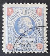 1895 Prince Nicholas L, Montenegro, Crna Gora, *,**, Or Used - Montenegro