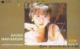 AKINA NAKAMORI * Telecarte Japon (5) SERIE Nr. 5 TK Japan * FEMME * PHONECARD * Film * Cinema Movie Kino * ACTRESS - Cinéma