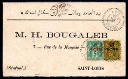 MAROC - Lettre De Fez à Saint-Louis - Lire Descriptif - Morocco (1891-1956)