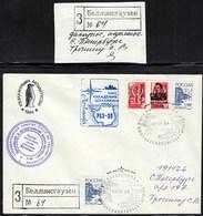 ANTARCTIC, Registred-Cover,Bellinghausen + Arctowski,3 Cachets, Look Scan, 21.3-07 - Stamps