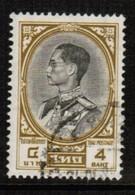 THAILAND  Scott # 358A VF USED (Stamp Scan # 493) - Thailand