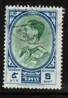 THAILAND  Scott # 359 VF USED (Stamp Scan # 493) - Thailand