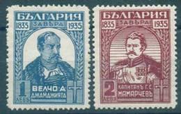 0285 Bulgaria 1935 Anniversary  Freedom Fight Of 1835 ** MNH / Aufstande Von Tirnowo Und Elena - 1909-45 Kingdom