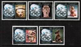 UPPER YAFFA  Mi. # 11-16B VF USED (Stamp Scan # 493) - United Arab Emirates