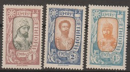 Etiopia 1919-1928 Selezione 3v MNH - Ethiopia