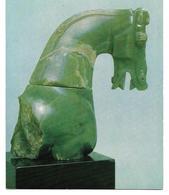 3047h: AK Pferdekopf Aus Jade, Han- Dynastie, Victoria And Albert Museum London, Ungelaufen - Pferde