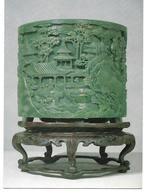 3047i: AK Chinesischer Jade-BrushPot, Victoria And Albert Museum London, Ungelaufen - Schöne Künste