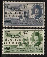 EGYPT  Scott # C 51-2** VF MINT NH (Stamp Scan # 493) - Unused Stamps
