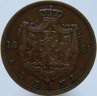 Romania 5 Bani 1883 XF / UNC - Romania