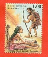 Sri Lanka 1996. Unused Stamp. - Archaeology