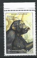 Tajikistan - 2002 - 40th Anniv Of Zoo Garden - ( Pan Troglodytes ) - MNH. - Tajikistan