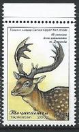 Tajikistan - 2002 - 40th Anniv Of Zoo Garden - ( Cervus Nippon Hortulorum ) - MNH. - Tajikistan