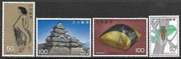 Japan   1977   Sc#1280-1, 1285, 1295   4 Diff   MNH   2016 Scott Value $5.35 - 1926-89 Emperor Hirohito (Showa Era)