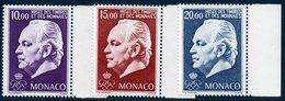 MON 1996  Hommage Au Prince Rainier  N° YT 2033-2035 ** MNH   Bord De Feuille - Monaco