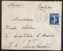 V38-1 Semeuse 25c Vers Russie Paris R.Danton 12/7/1911 - Postmark Collection (Covers)