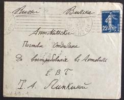 V39-1 Semeuse 25c Vers Russie Paris R.Danton 7 Traits 21/6/1911 Cachet D'arrivée Date Antérieure - Postmark Collection (Covers)