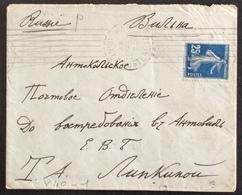 V40-1 Semeuse 25c Vers Russie Paris Gare D'Austerlitz 7 Traits 15/7/1911 Cachet D'arrivée Date Antérieure - Postmark Collection (Covers)