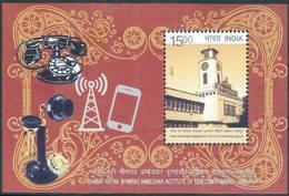 India MNH 2017, MS Bhimrao Ambedkar Institute Of Telecom Training, Clock Tower, - Indien