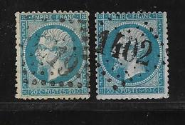France  Timbre De 1862 N°22 2 Exemplaires  Oblitérés - 1862 Napoleone III
