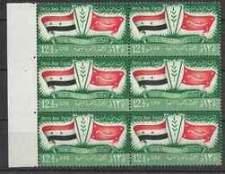 1959 SYRIE 118**  Fédération Des états Arabes Unis, Drapeaux, Bloc De 6 - Syrie