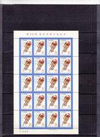 JAPAN 1240 VELO    FULL SHEET  MNH - Neufs