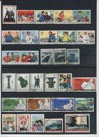 Cina Lotto Francobolli Usati Come Da Scansione - 1949 - ... Repubblica Popolare