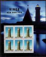 2018 Sweden - Lighthouses Of Sweden - MS - MNH** MiNr. 3213 (paper KB) - Suède