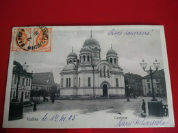 KALISZ CERKIEW - Pologne