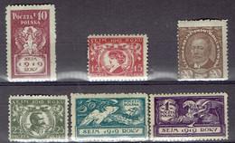 Série 206-212 MNH Sauf 210 MH Légère Charnière - Unused Stamps