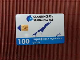Phonecard Rusland Used 2 Scans  Rare - Sprint