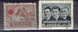 N° 231 MNH Et 583 Oblitéré - Unused Stamps