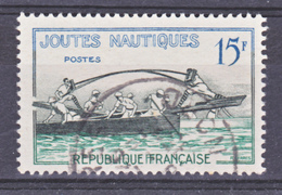France 1162a Variété FFRANçaise  Oblitéré Used Cote 140 - Errors & Oddities