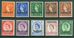 Morocco Agencies - Tangier: 1956   QE II 'Tangier' OVPT Set SG313-322    MH - Morocco (1956-...)