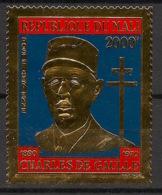Mali - 1971 - Poste Aérienne PA N°Yv. 114 - De Gaulle OR - Neuf Luxe ** / MNH / Postfrisch - De Gaulle (General)
