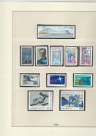 1995 Neuf Et Oblitérée Sur Feuille Lindner Vendu Au Prix De La Faciale Sans Tenir Compte Des Oblitérés = 230F Soit 35€ - 1990-1999