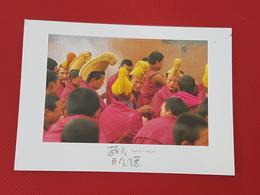 Tibetische Folklore  (gelaufen 1998 In Deutschland), H25 - Tibet